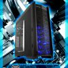 ordenador sspc 0001