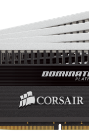 Corsair Dominator Platinum 32GB DDR4 2133MHz 4x8
