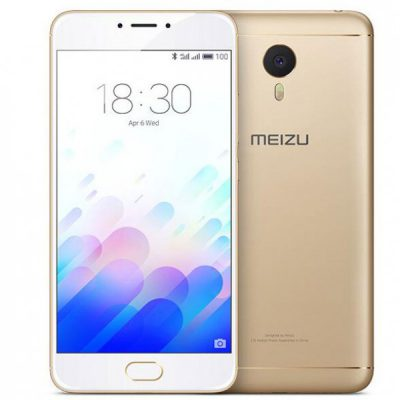 Meizu M3 Note Dorado Blanco 32GB Almacenamiento 3GB Ram