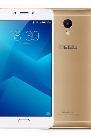 Meizu M5 Note Dorado 16GB Almacenamiento 3GB Ram
