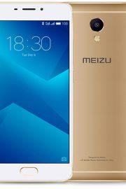 Meizu M5 Note Dorado 32GB Almacenamiento 3GB Ram