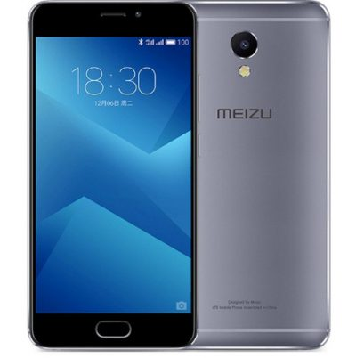 Meizu M5 Note Gris 16GB Almacenamiento 3GB Ram