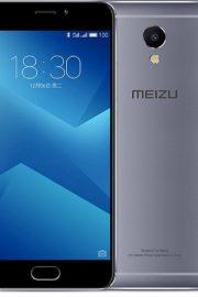 Meizu M5 Note Gris 32GB Almacenamiento 3GB Ram