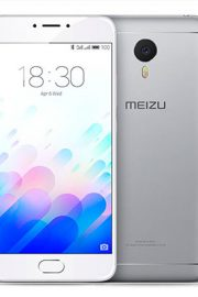 Meizu M5 Note Plata 16GB Almacenamiento 3GB Ram