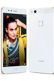 Huawei P10 Lite DS Blanco 32GB Almacenamiento 4GB Ram