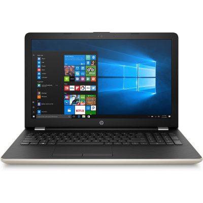 HP 15-bs023ns i7-7500uPortada