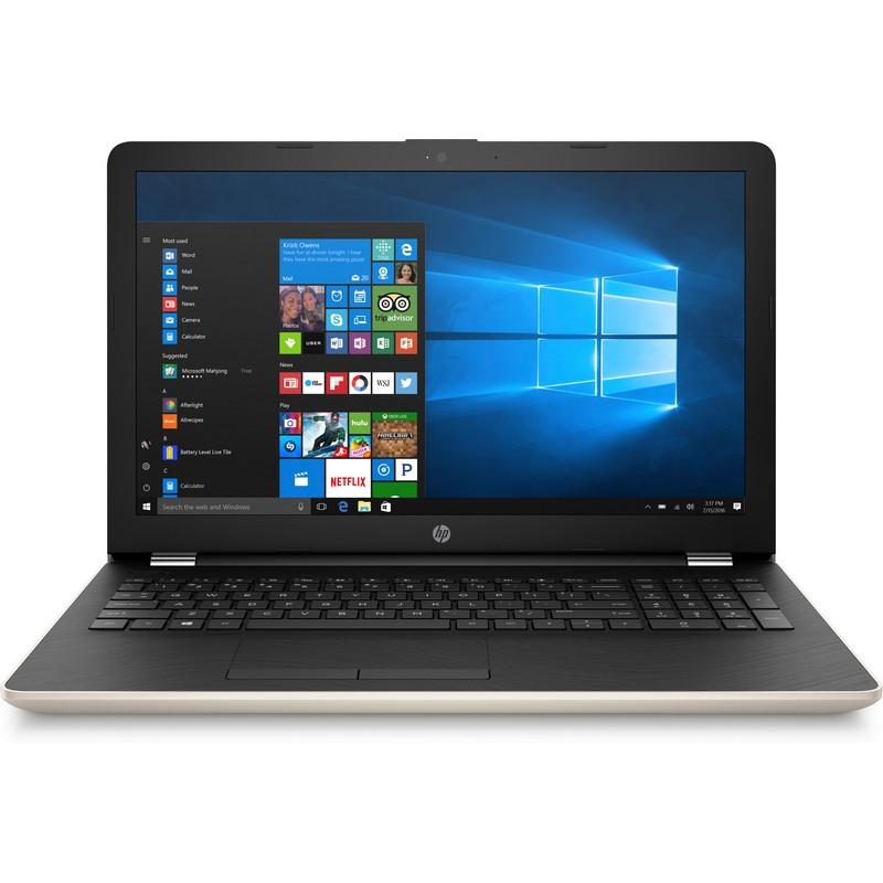 HP 15-bs023ns i7-7500u Portada