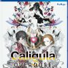 The Caligula Effect Overdose PS4 Portada