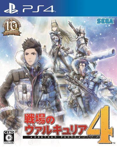 Valkyria Chronicles 4 PS4 Portada