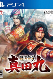 Samurai Warriors Spirit of Sanada PS4 Portada