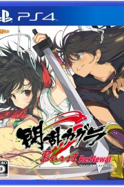 Senran Kagura Burst Re Newal PS4 Portada