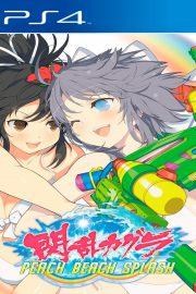 Senran Kagura Peach Beach Splash PS4 Portada