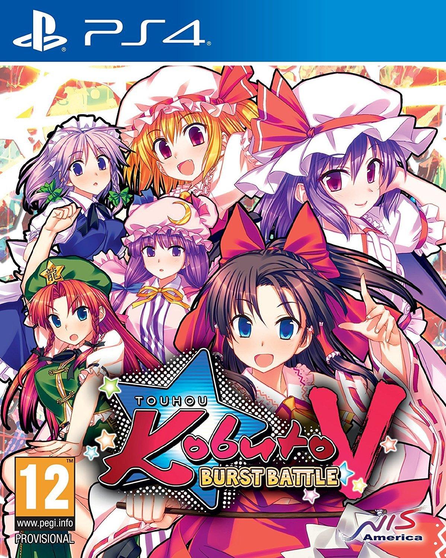 Touhou Kobuto V Burst Battle PS4 Portada