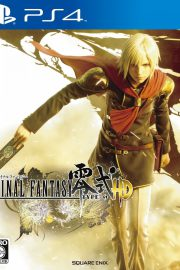 Final Fantasy Type 0 HD PS4 Portada
