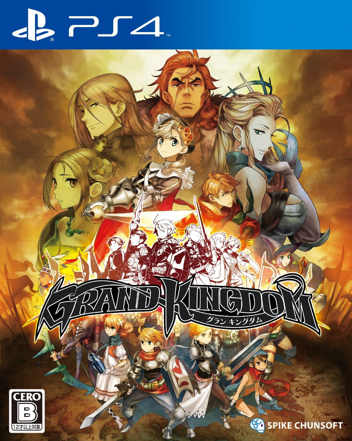 Grand Kingdom PS4 Portada