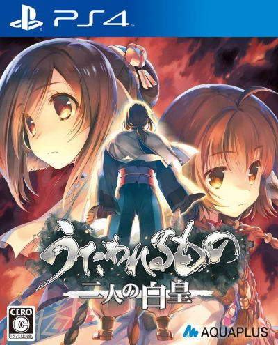 Utawarerumono Mask of Truth PS4 Portada